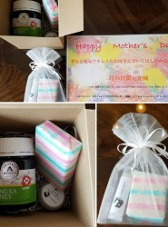 just started selling mother's days gift