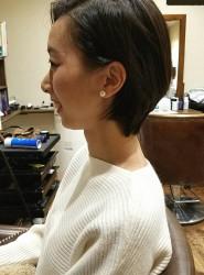 Get ur new hair style!