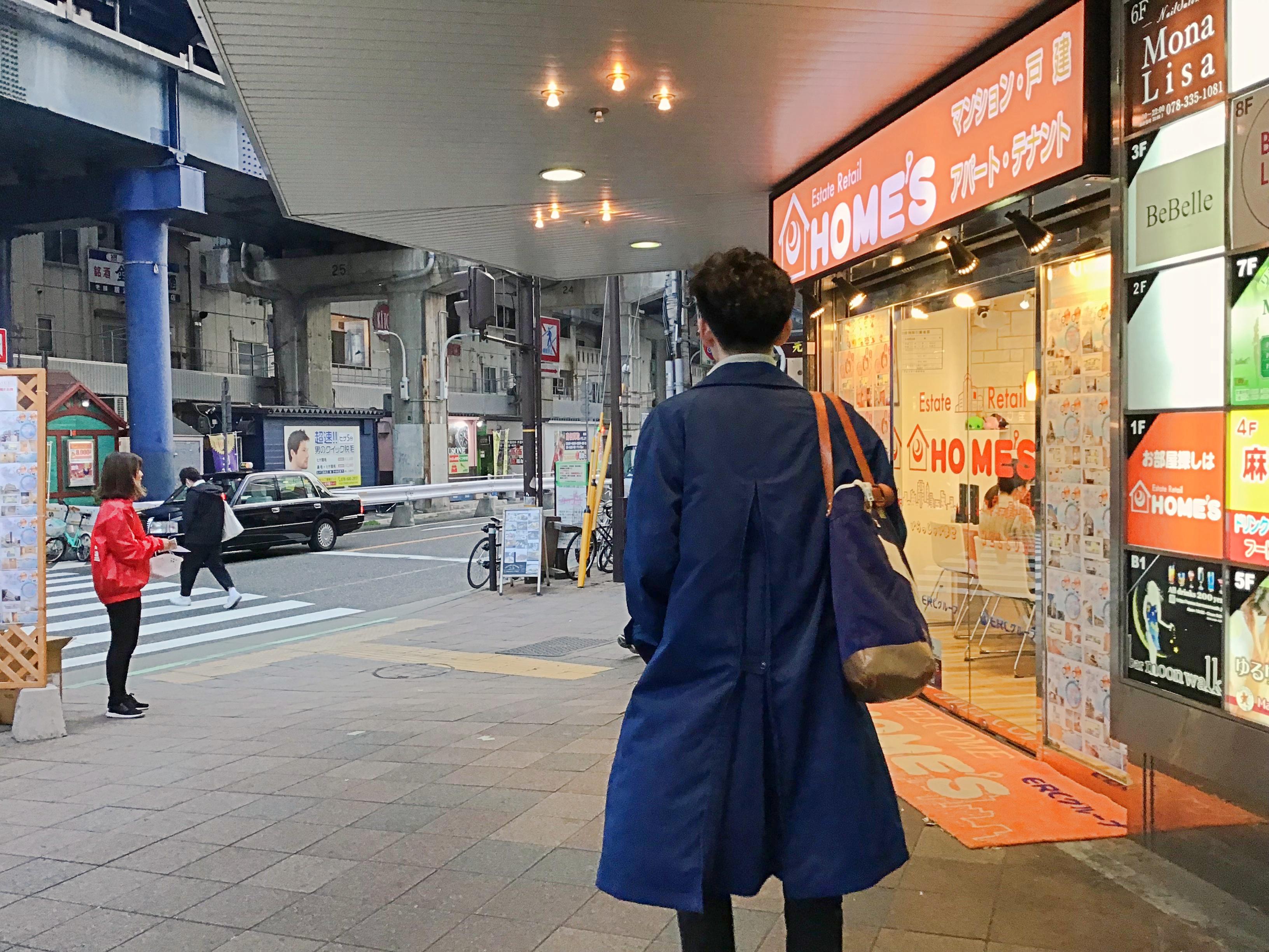 神戸市営地下鉄三宮駅から⑤