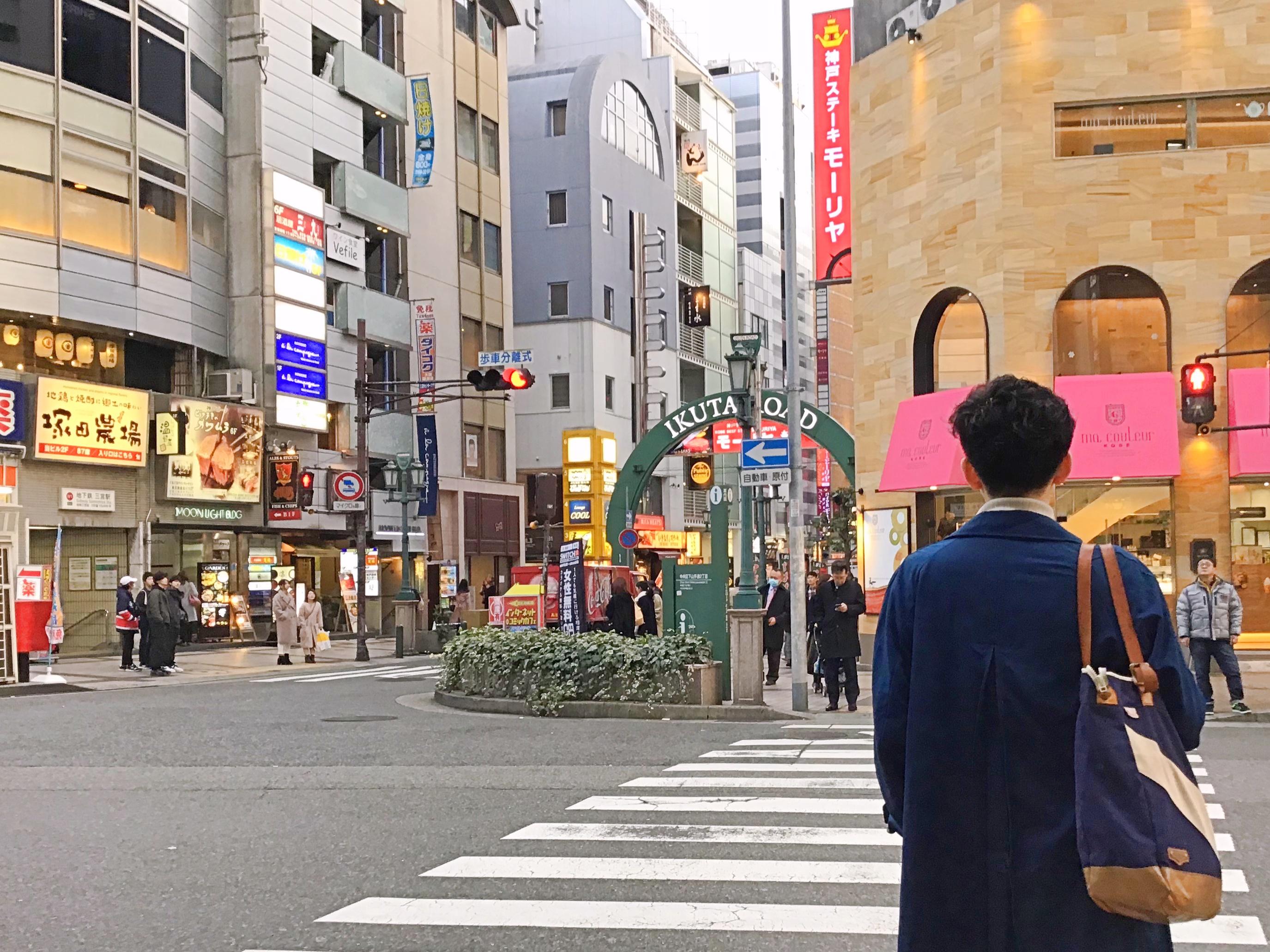 神戸市営地下鉄三宮駅から②
