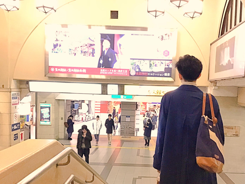 阪急神戸三ノ宮駅から①